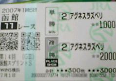 f:id:tomoki4241:20070701212253j:image