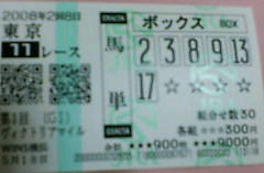 f:id:tomoki4241:20080517234001j:image