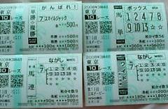 f:id:tomoki4241:20080601215212j:image