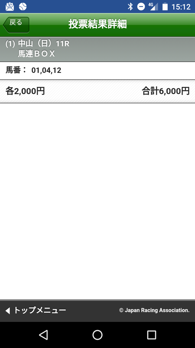f:id:tomokichi999:20190414172928p:plain