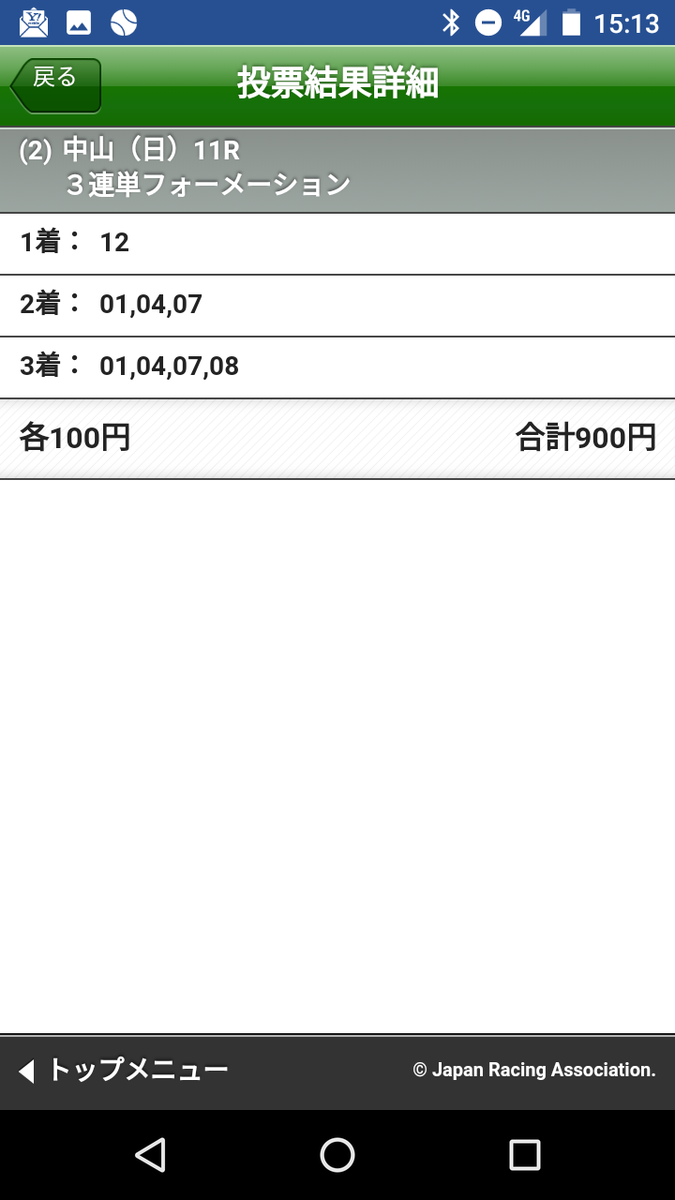 f:id:tomokichi999:20190414172949p:plain