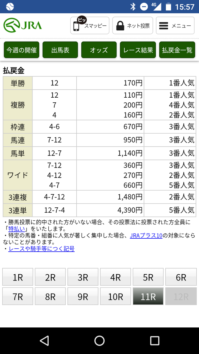 f:id:tomokichi999:20190414173107p:plain
