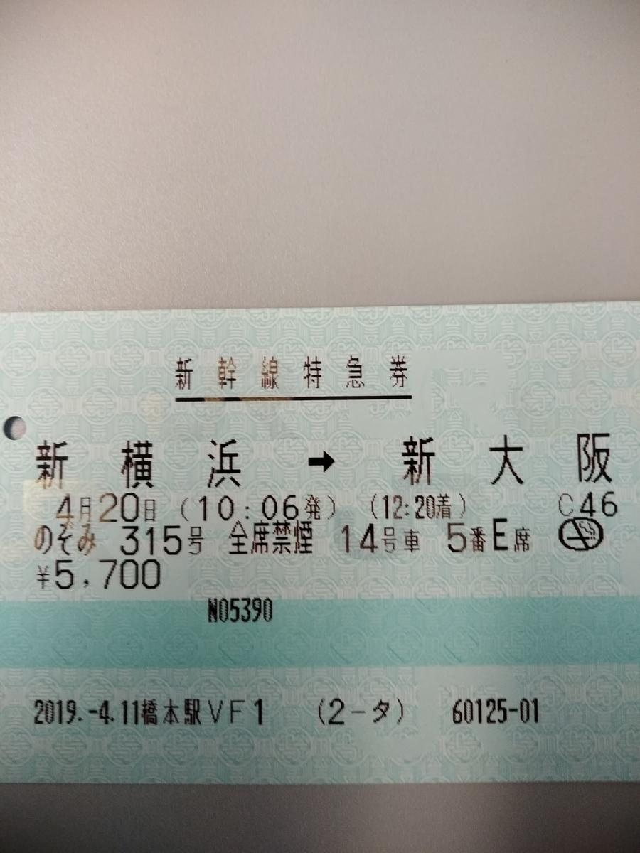 f:id:tomokichi999:20190421204437j:plain