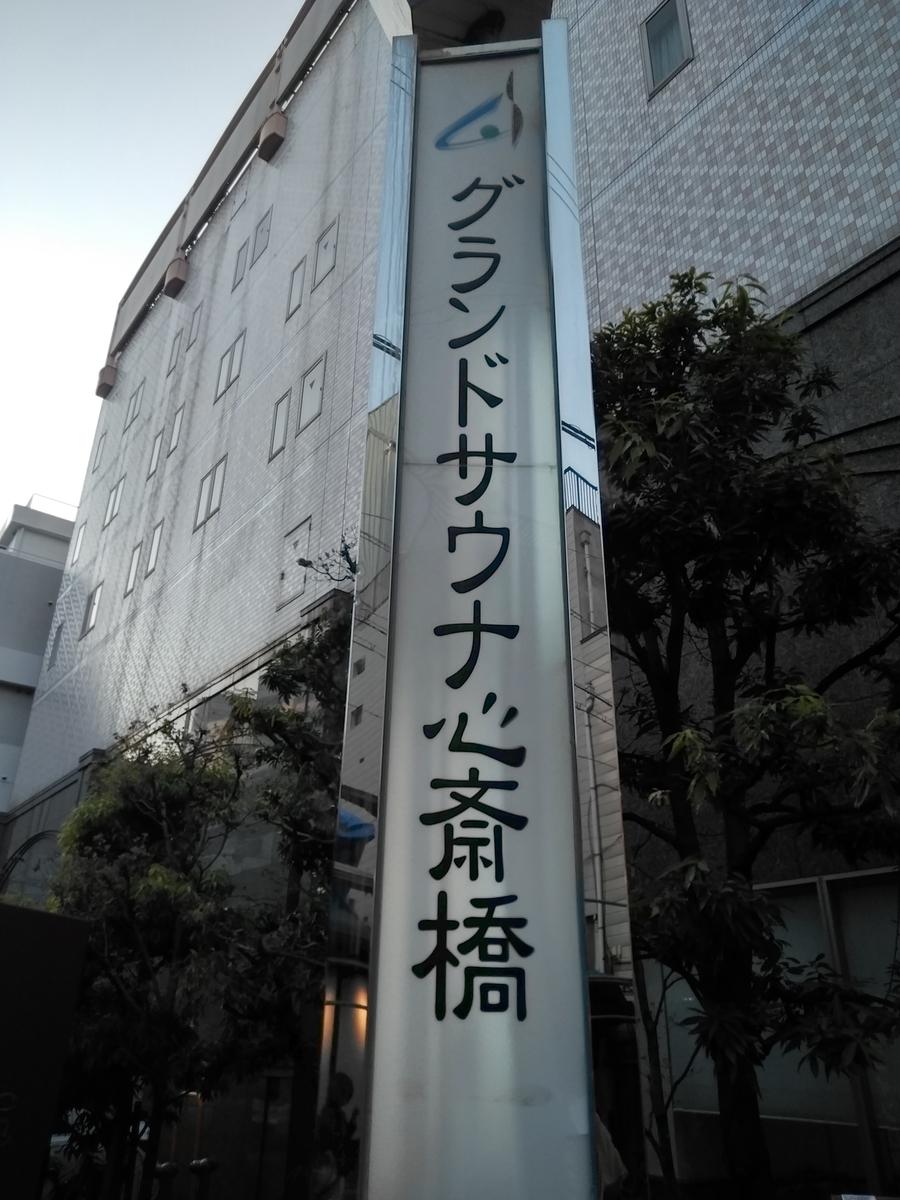 f:id:tomokichi999:20190421205457j:plain