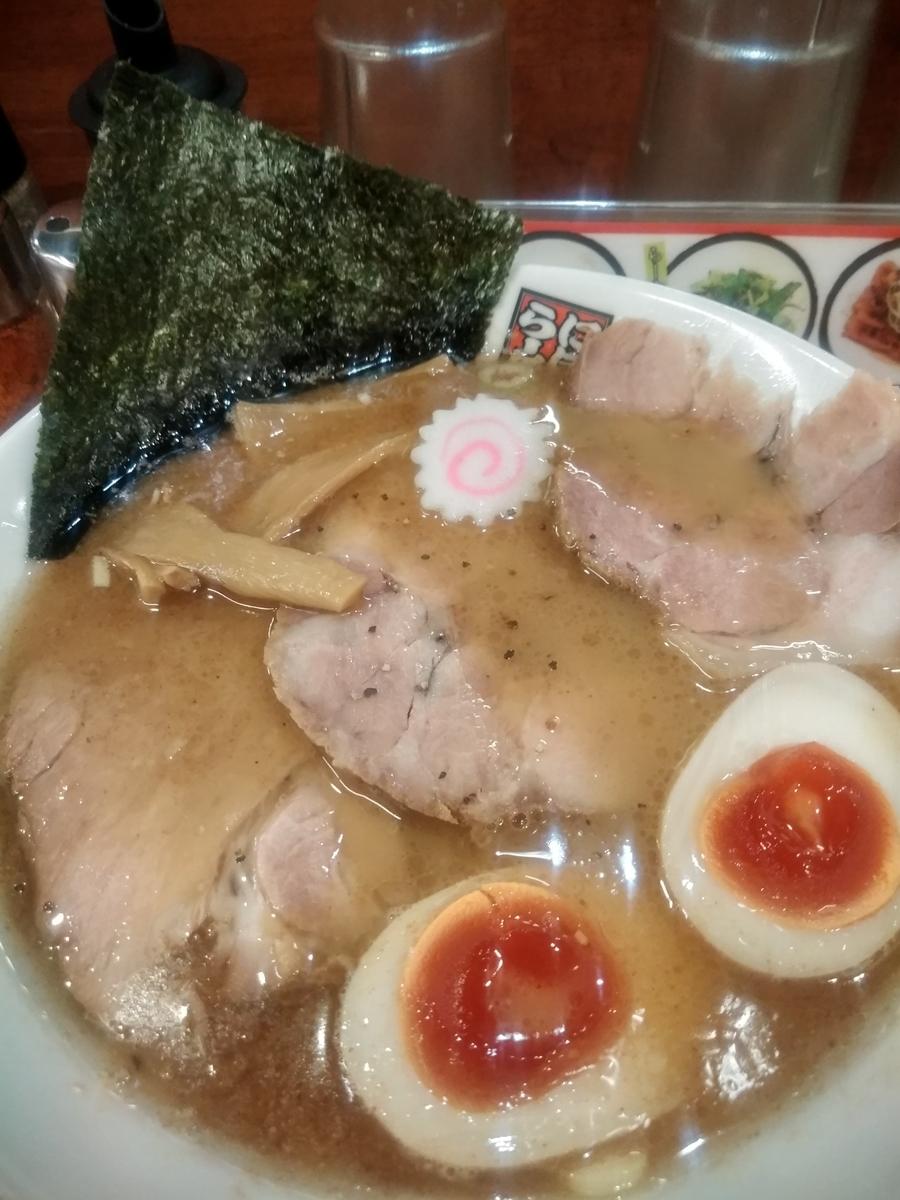 f:id:tomokichi999:20190421205621j:plain