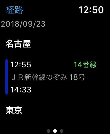 f:id:tomokiit:20180923125246j:plain