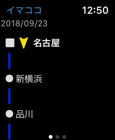f:id:tomokiit:20180923125248j:plain