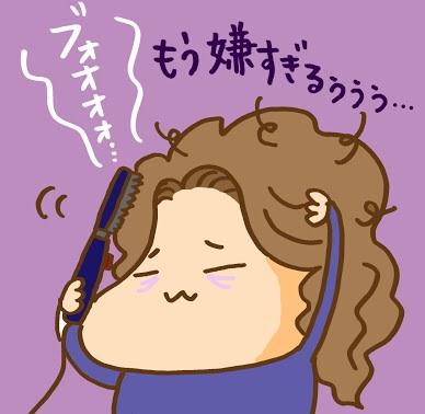 f:id:tomokiyohena:20170714184050j:plain