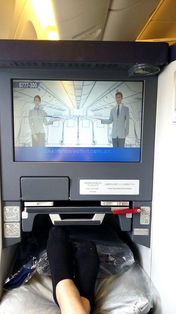 f:id:tomoko-air-tokyo:20170927153210j:plain