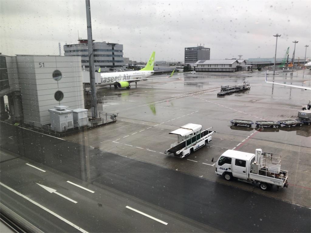 f:id:tomoko-air-tokyo:20171005100728j:image