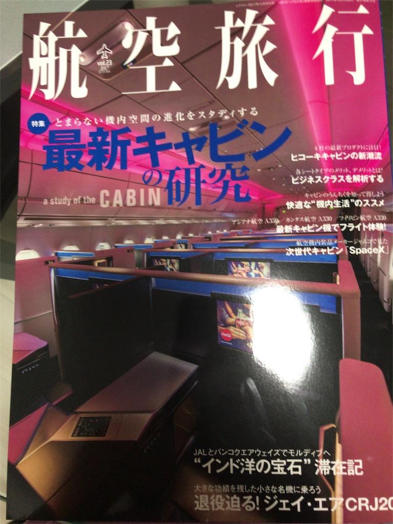 f:id:tomoko-air-tokyo:20171028173213j:plain