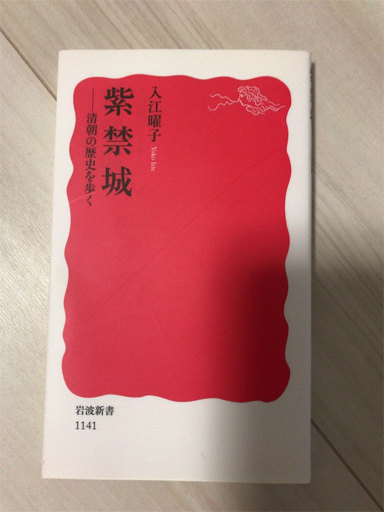 f:id:tomoko-air-tokyo:20171119104235j:plain