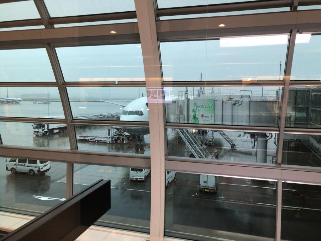 f:id:tomoko-air-tokyo:20171123112737j:plain