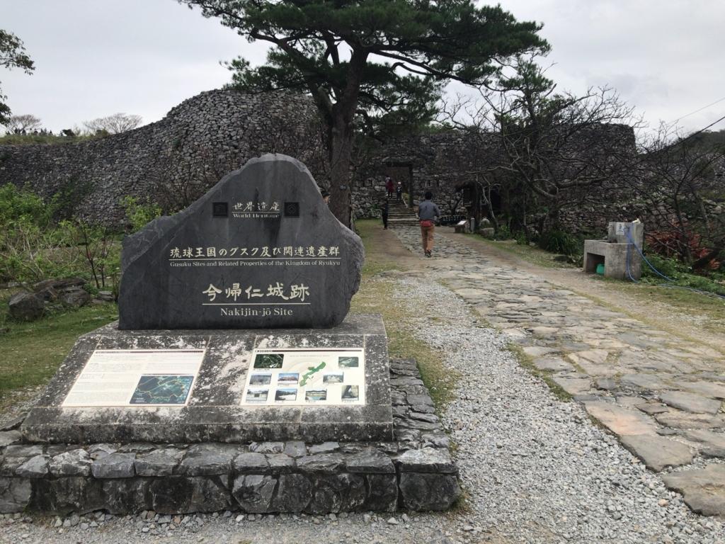 f:id:tomoko-air-tokyo:20171130135406j:plain