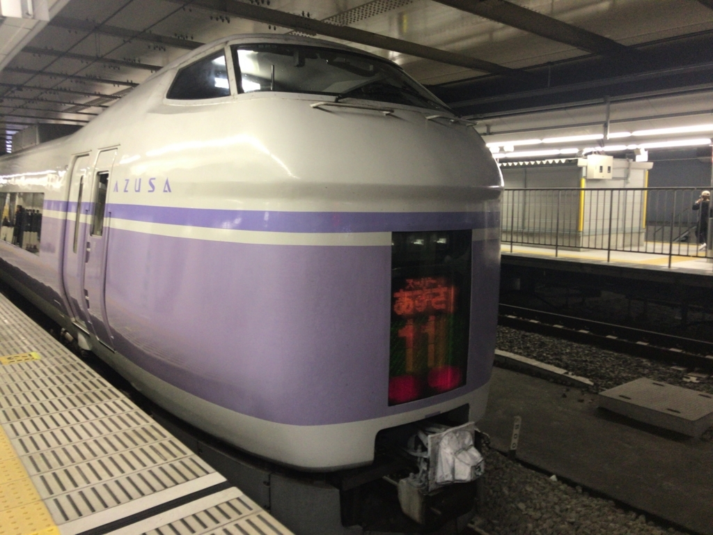 f:id:tomoko-air-tokyo:20171204110109j:plain
