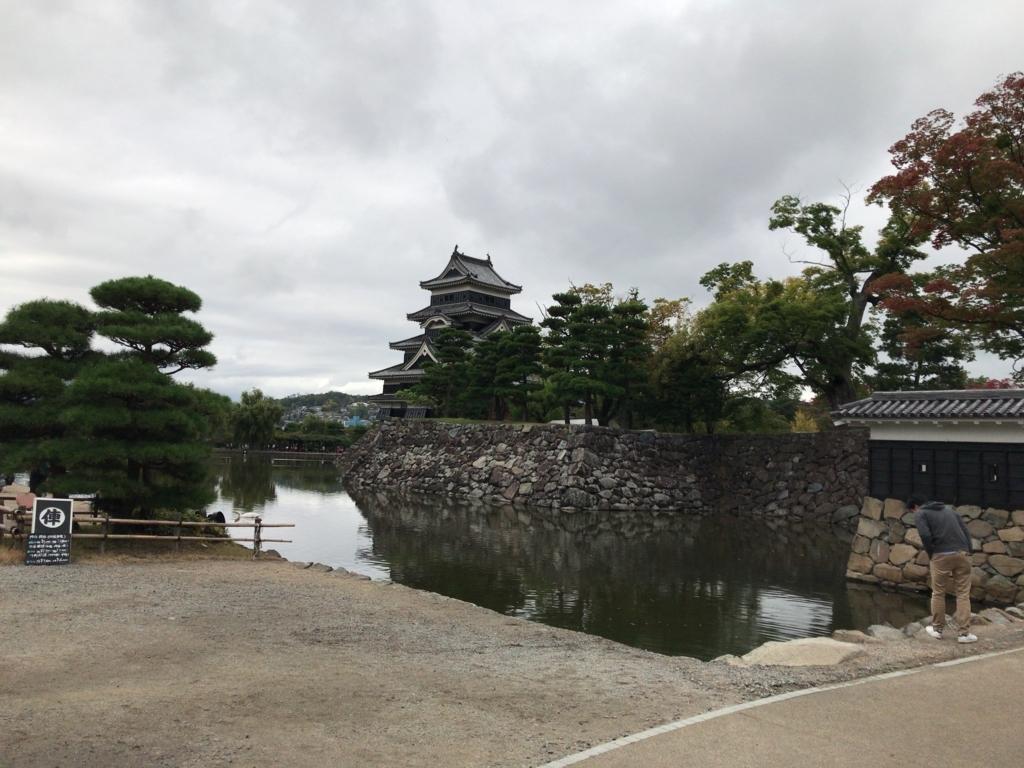 f:id:tomoko-air-tokyo:20171204110254j:plain