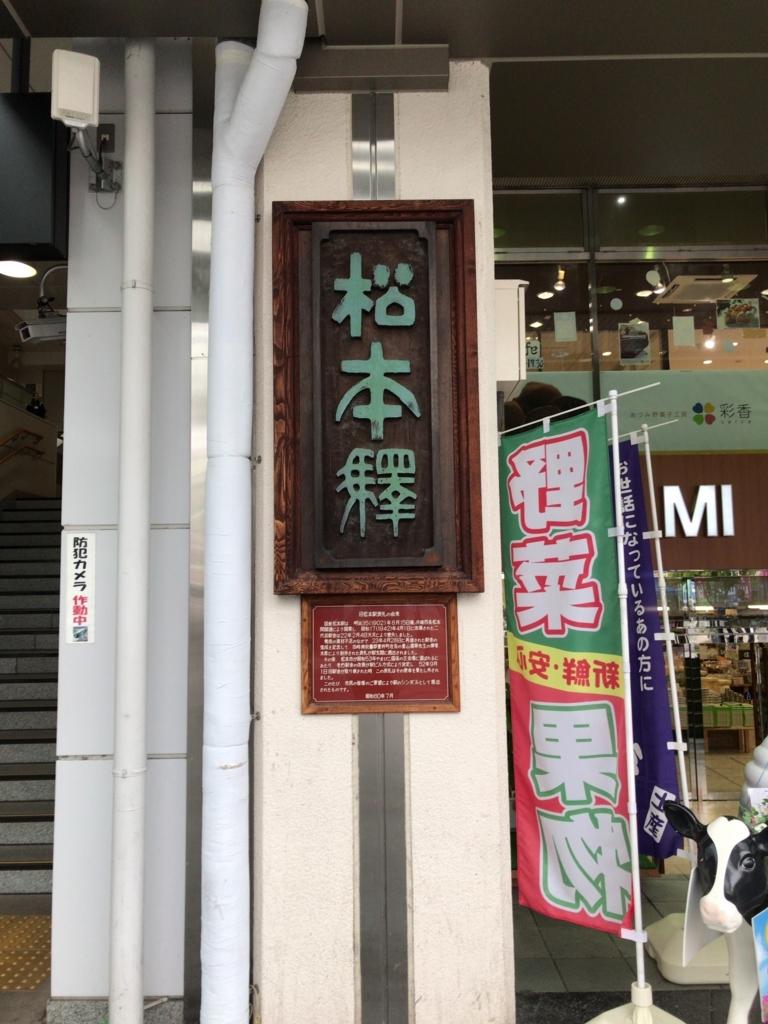 f:id:tomoko-air-tokyo:20171204110349j:plain