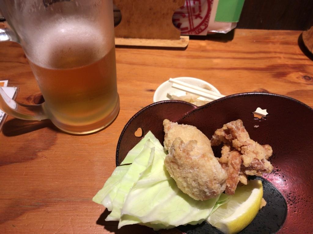 f:id:tomoko-air-tokyo:20171204110357j:plain