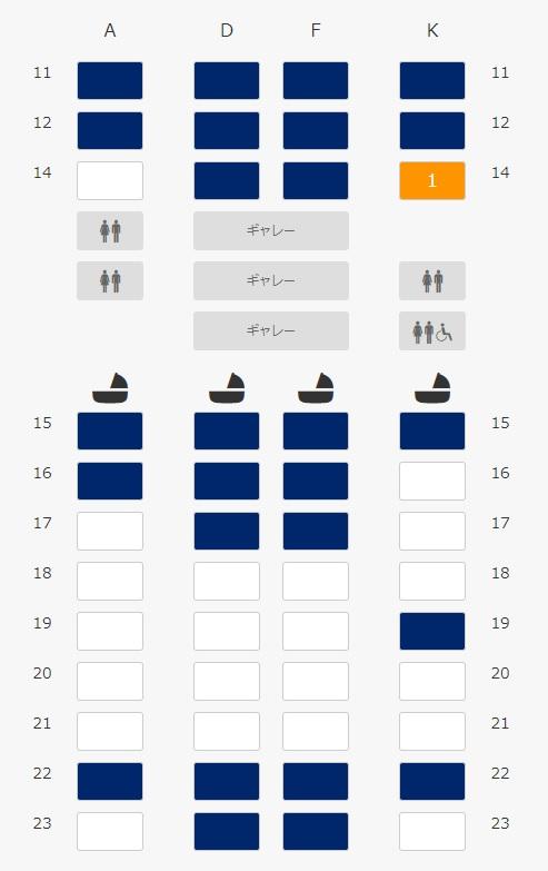 f:id:tomoko-air-tokyo:20171211113952j:plain