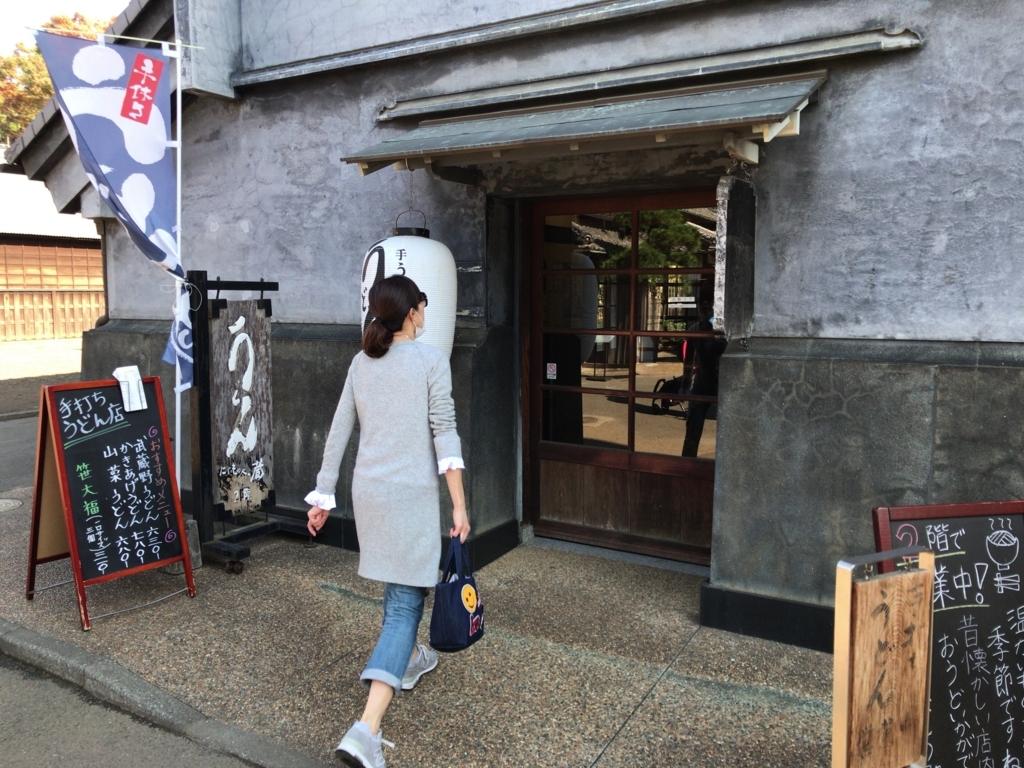 f:id:tomoko-air-tokyo:20171219160823j:plain
