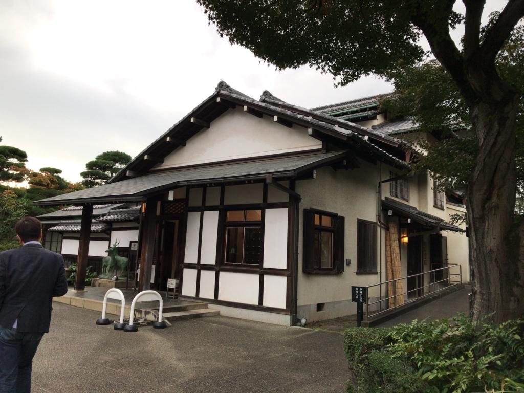 f:id:tomoko-air-tokyo:20171219162019j:plain