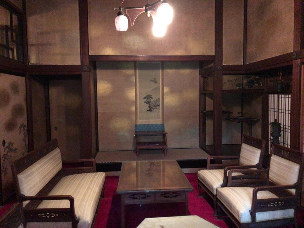 f:id:tomoko-air-tokyo:20171219162033j:plain