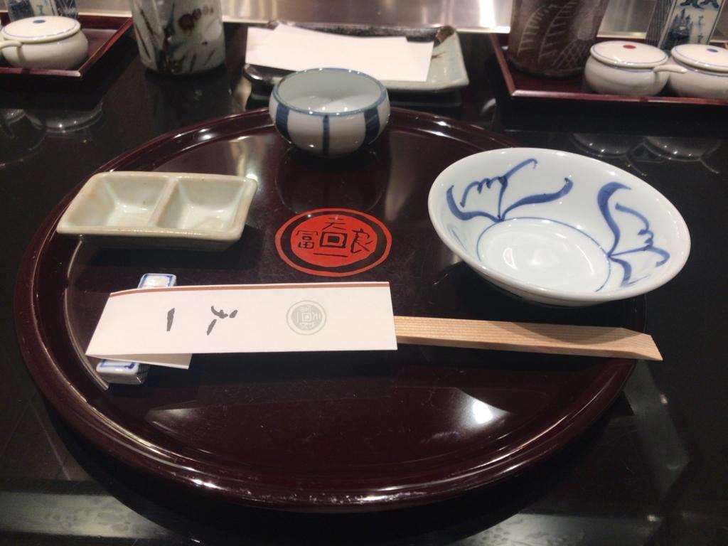 f:id:tomoko-air-tokyo:20171225091010j:plain