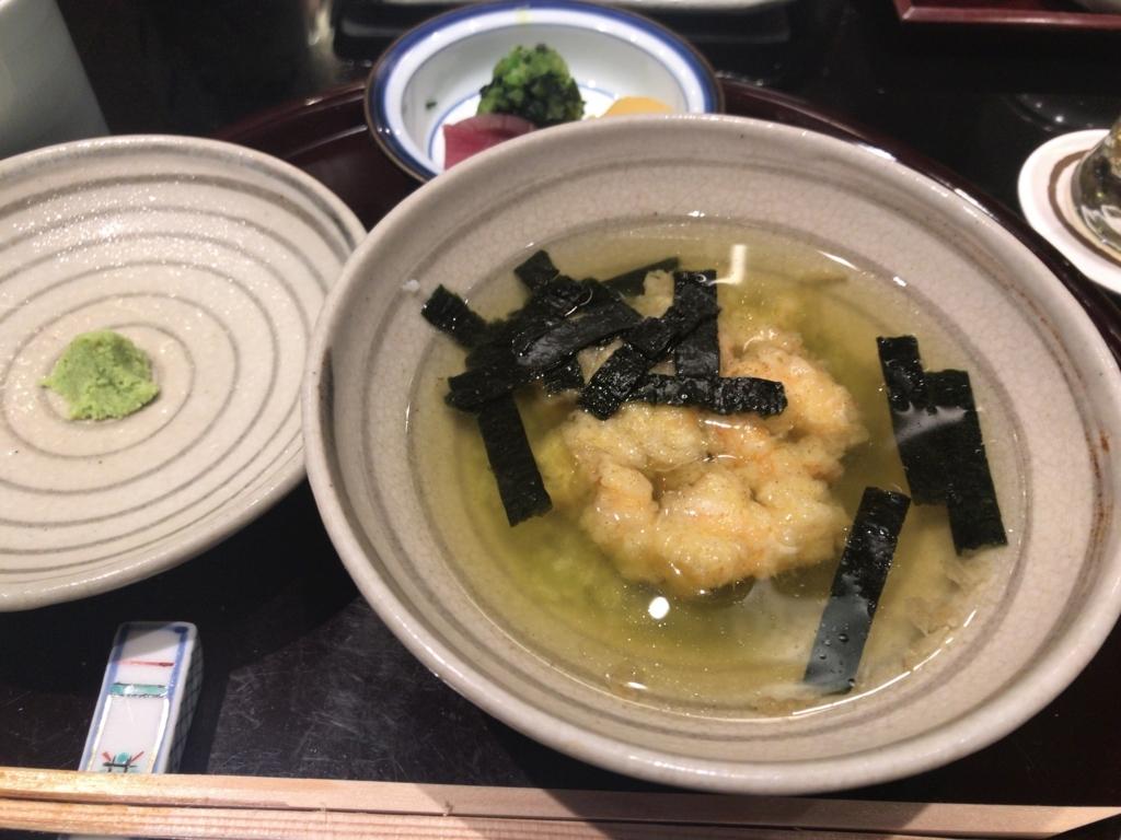 f:id:tomoko-air-tokyo:20171225091044j:plain