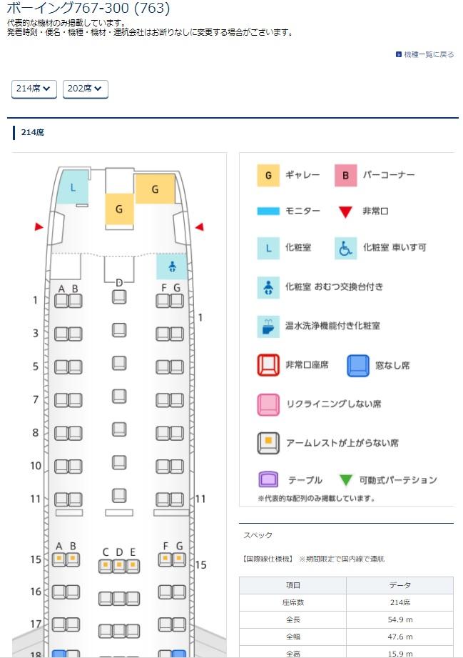 f:id:tomoko-air-tokyo:20171227091934j:plain
