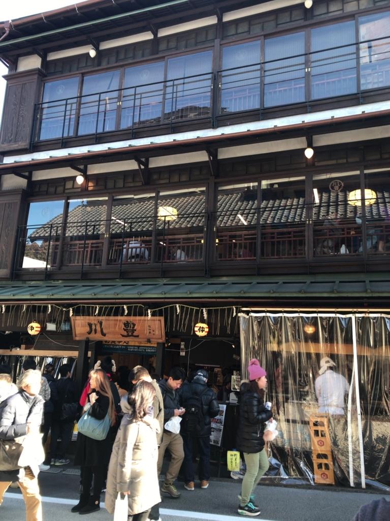 f:id:tomoko-air-tokyo:20171230125152j:plain