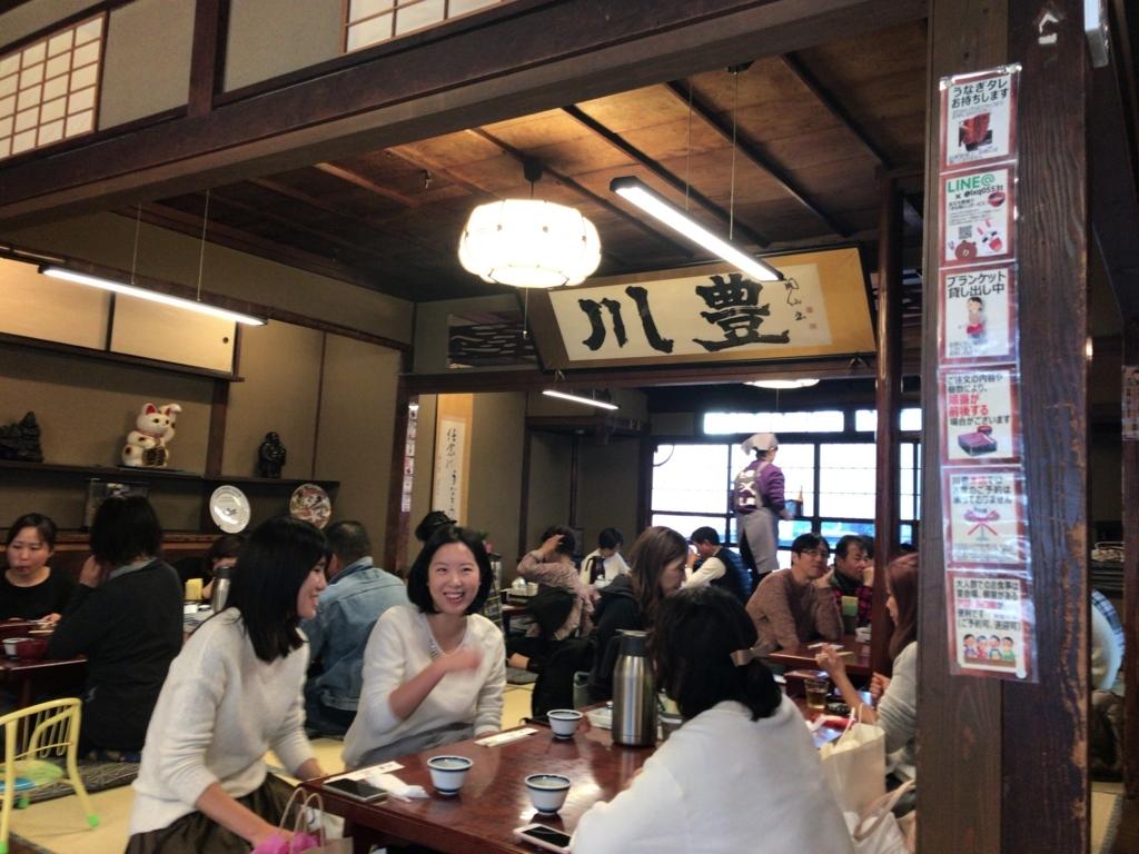 f:id:tomoko-air-tokyo:20171230125508j:plain