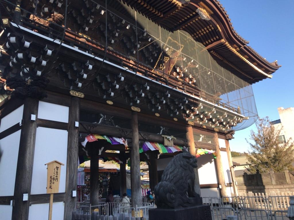 f:id:tomoko-air-tokyo:20171230125832j:plain