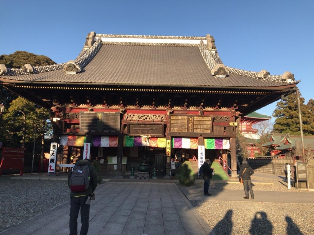 f:id:tomoko-air-tokyo:20171230131903j:plain