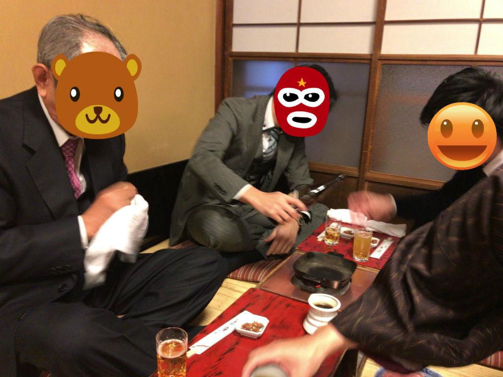 f:id:tomoko-air-tokyo:20180102092733j:plain