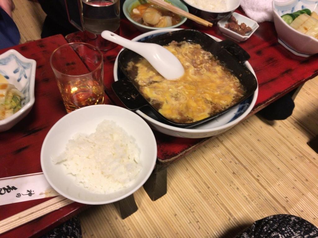 f:id:tomoko-air-tokyo:20180102093119j:plain