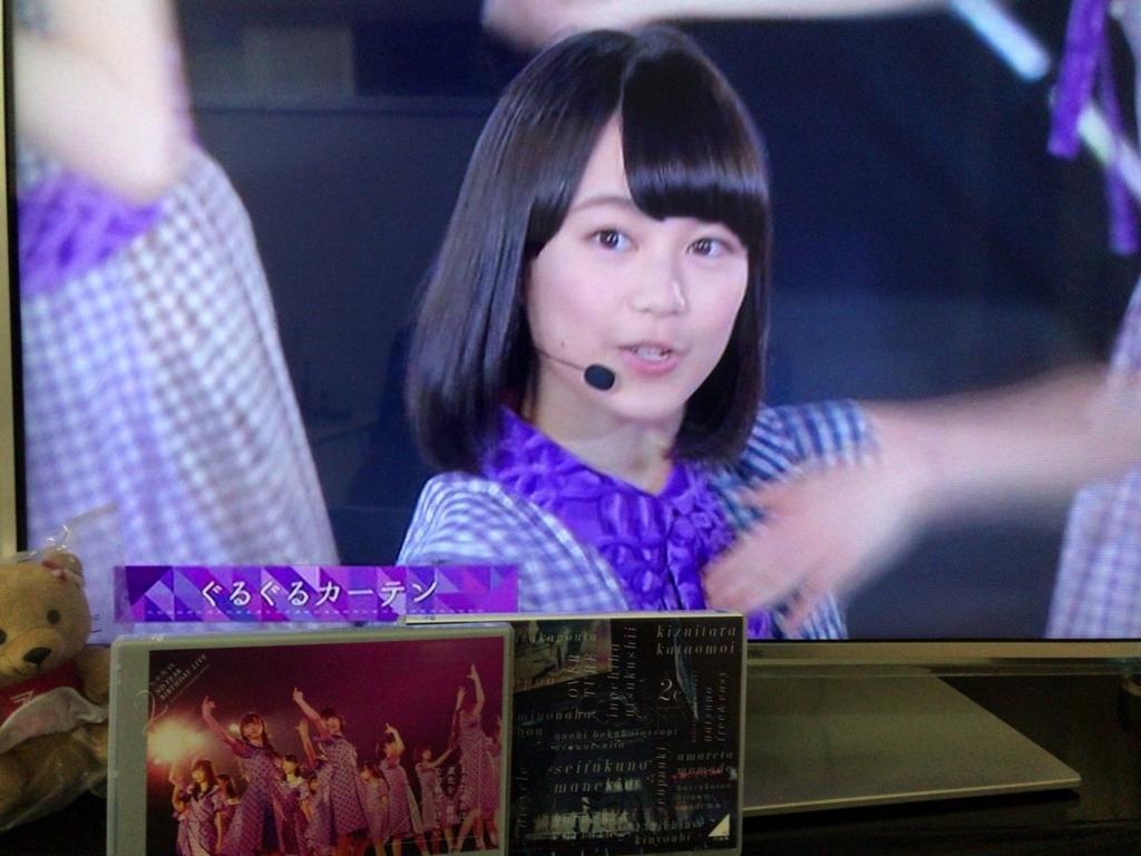 f:id:tomoko-air-tokyo:20180110162319j:plain