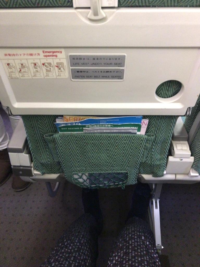 f:id:tomoko-air-tokyo:20180122090412j:plain