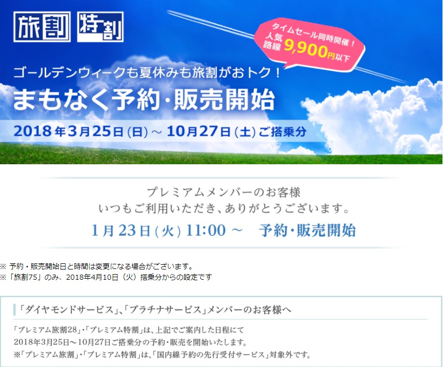 f:id:tomoko-air-tokyo:20180122140200j:plain