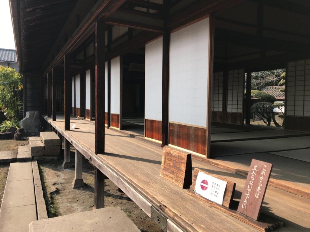 f:id:tomoko-air-tokyo:20180123140405j:plain