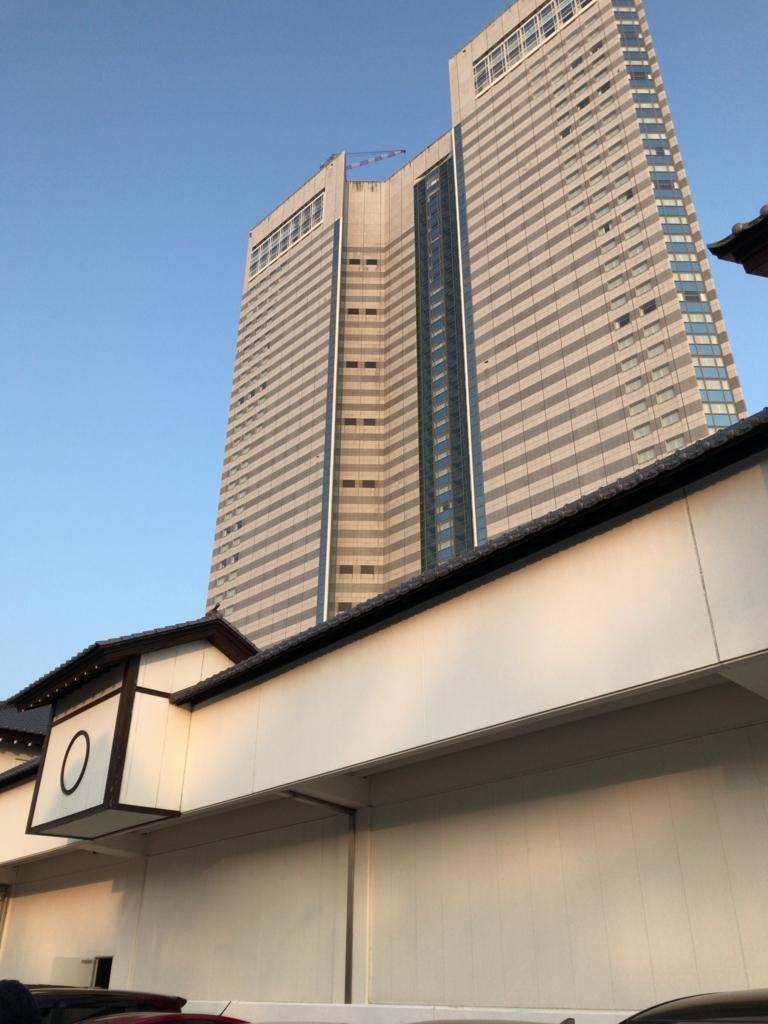f:id:tomoko-air-tokyo:20180123150543j:plain