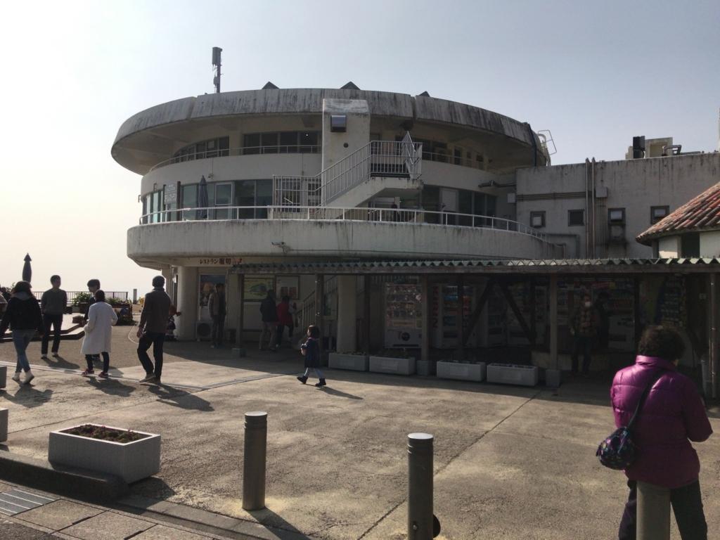 f:id:tomoko-air-tokyo:20180124134922j:plain