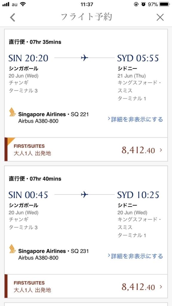 f:id:tomoko-air-tokyo:20180129215752j:plain