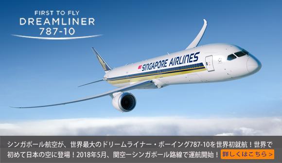 f:id:tomoko-air-tokyo:20180208211405j:plain