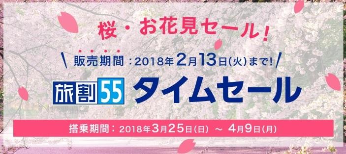 f:id:tomoko-air-tokyo:20180213090458j:plain