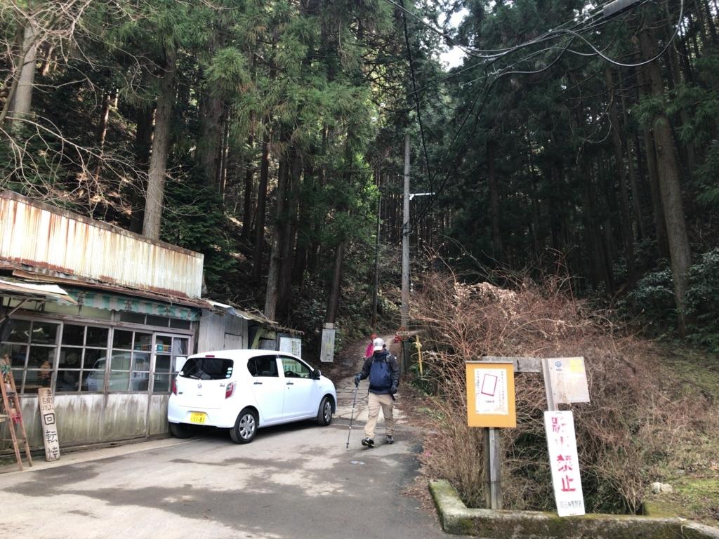 f:id:tomoko-air-tokyo:20180219144015j:plain