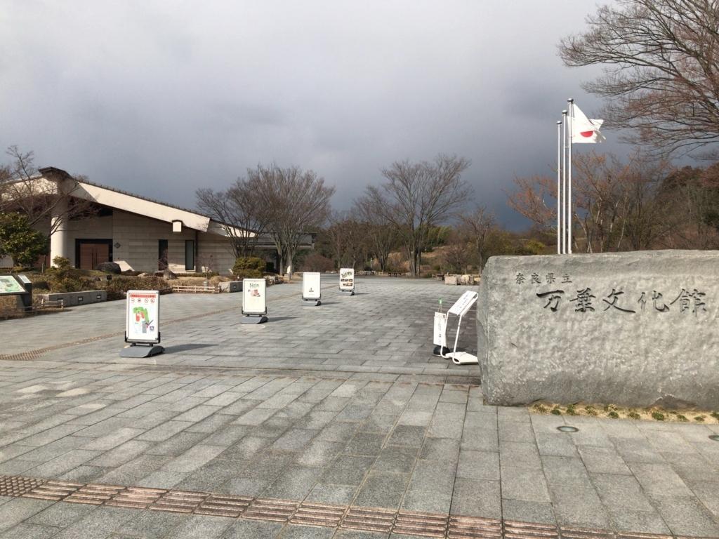 f:id:tomoko-air-tokyo:20180219160328j:plain