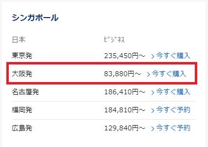 f:id:tomoko-air-tokyo:20180220085323j:plain