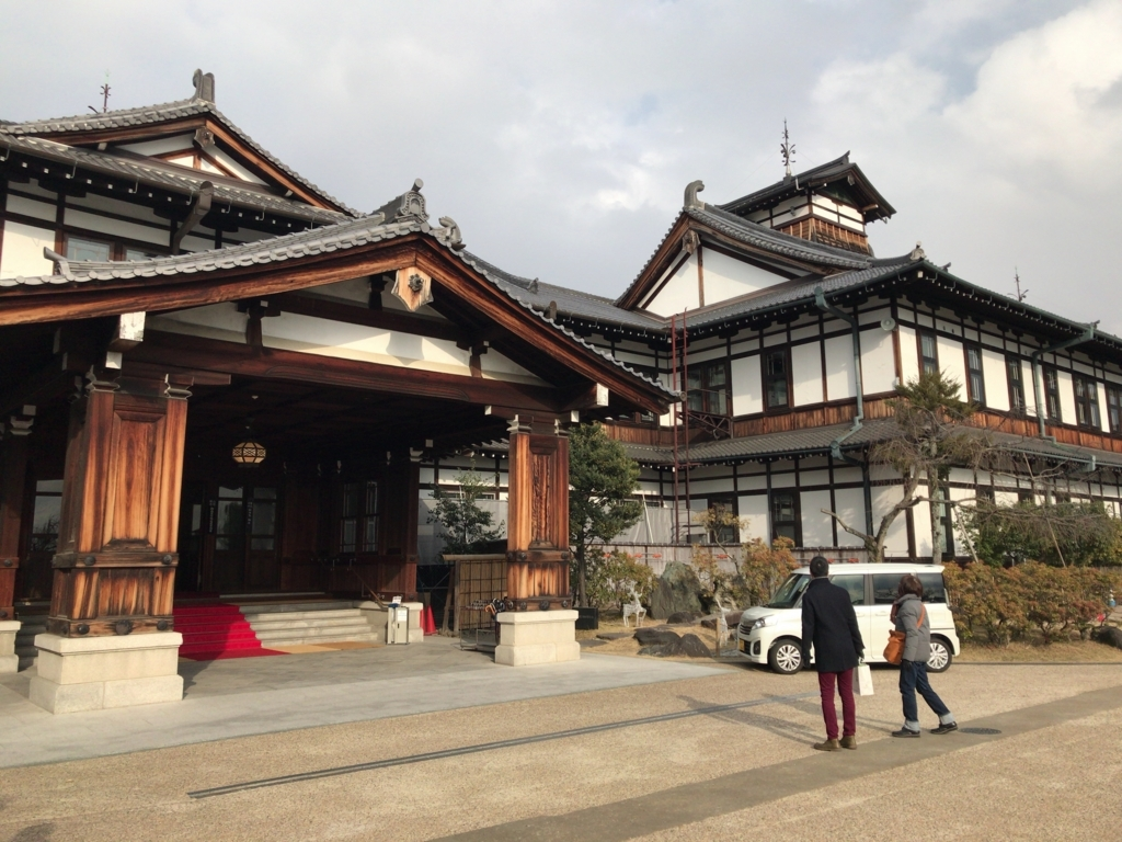 f:id:tomoko-air-tokyo:20180220132833j:plain