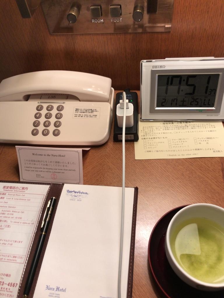 f:id:tomoko-air-tokyo:20180220134321j:plain