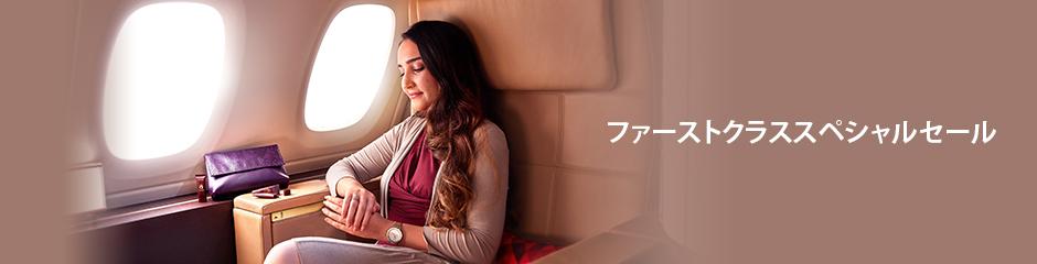 f:id:tomoko-air-tokyo:20180306101227j:plain